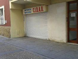 Geschäftslokal in verkauf in calle Las Cortes, San Fernando - 406142864