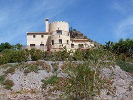 Casa rural en venta en calle La Grima, Cuevas del Almanzora