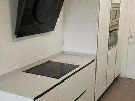 Wohnung in verkauf in calle Diego Salvá Lezaun, Beloso in Pamplona/Iruña - 255380753