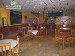 Foto - Local comercial en alquiler en calle Aspe, Aspe - 248420801