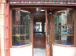 Foto - Local comercial en alquiler en calle Avenida de Las Ciencias, Av. Ciencias-Emilio Lemos en Sevilla - 257128644