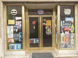 Foto - Local comercial en alquiler en calle Centro, Aspe - 407765754