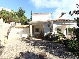 Casa en venda Lloret de Mar - 368510414