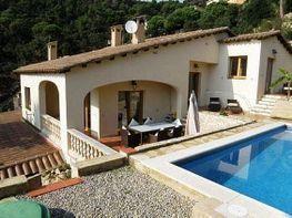 Casa en venda Lloret de Mar - 368510531
