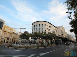 Petit appartement de vente à Almería - 408735135