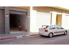 Local comercial en alquiler en calle Costa Brava, Girona - 367732688