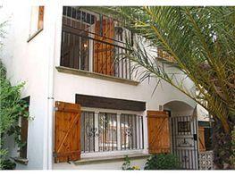Casa adosada en venta en calle Pau Casals, Sant Antoni de Calonge - 410391518
