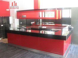 Foto - Local comercial en alquiler en Ourense - 328876315