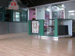 Foto - Local comercial en alquiler en Ourense - 387707183