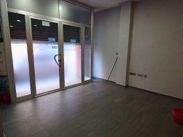Imagen sin descripción - Local comercial en alquiler en Xàtiva - 250884135