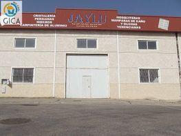 Nau industrial en venda polígono Pelagatos, Chiclana de la Frontera - 361182550