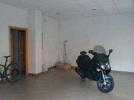 Foto 1 - Local comercial en alquiler en Ciudad Real - 252558828