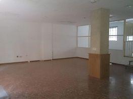 Foto 1 - Local comercial en alquiler en Ciudad Real - 252558936