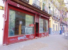 Local commercial de vente à calle Galileo, Arapiles à Madrid - 269503048
