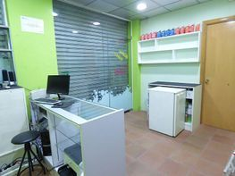 Foto - Local comercial en alquiler en Sant Fruitós de Bages - 372670585