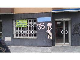 Local comercial en alquiler en Dos Hermanas - 387836584