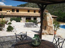 Finca rústica en venda calle Masia Verdu Partida Golechavel, Castell de Castells - 261945357