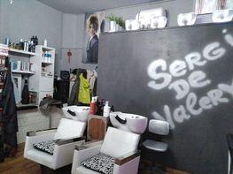 Local commercial de vente à calle Joan Blanques, Vila de Gràcia à Barcelona - 388658740
