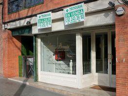 Fachada - Local en venta en paseo Maragall, Vilapicina i la Torre Llobeta en Barcelona - 381128138