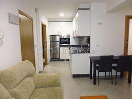 Wohnung in verkauf in calle Doctor Teixeiro, Santiago de Compostela - 260945015
