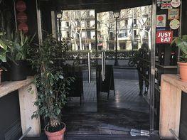 Restaurant in überschreibung in Sant Antoni in Barcelona - 397622180