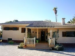 Villa for sale in Mutxamel/Muchamiel - 366992872