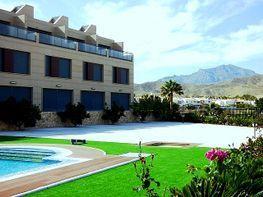 Imagen del inmueble - Casa en venta en Alicante/Alacant - 367004242