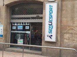 Local en alquiler en Ourense - 384993233