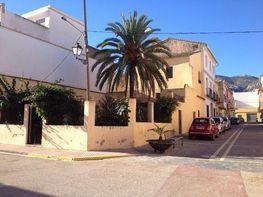 Casa en venda calle Colon, Favara - 274054347