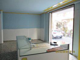 Detalles - Local comercial en alquiler en Centro Urbano en Llíria - 347113071