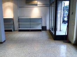 Foto - Local comercial en alquiler en calle La Raiosa, La Raïosa en Valencia - 415619835