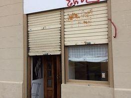 Local comercial en alquiler en calle Abastos, El Grau en Valencia - 405219527