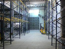 Planta baja - Nave industrial en alquiler en calle Energía, Almeda en Cornellà de Llobregat - 303126612