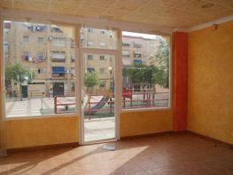 Geschäftslokal in verkauf in calle La Granja, Noreste-Granja in Jerez de la Frontera - 374688981