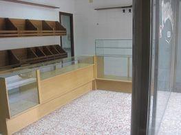 Geschäftslokal in miete in Prat de Llobregat, El - 278680176