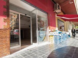 Local comercial en venda calle Aiora Ayora, Ciutat Jardí a Valencia - 317062733