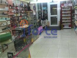 Local en alquiler en Poniente Sur en Córdoba - 377230168
