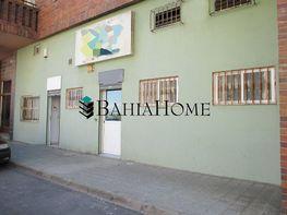 Fachada - Local en venta en calle Honduras, Los Castros-Gral Davila en Santander - 214850107
