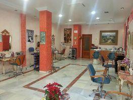Otros - Local en alquiler en San Pedro Pueblo en Marbella - 277707406