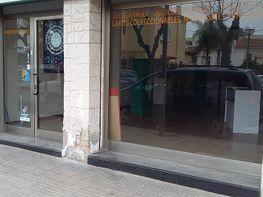 Local comercial en alquiler en calle Mossèn Salvador Ritort i Faus, Nou Eixample Nord en Tarragona - 404833729