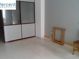 Foto - Local comercial en alquiler en calle Garcia Prieto, Santiago de Compostela - 404068222