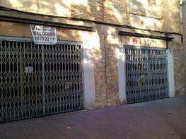 Local comercial en lloguer carrer De Ramon Albó, Vilapicina i la Torre Llobeta a Barcelona - 342697692