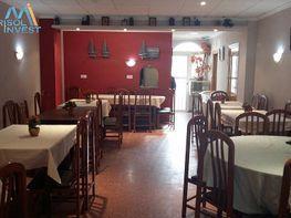 Foto - Local comercial en alquiler en calle Centro, Zona centro en Benidorm - 284071370
