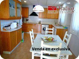 Casa en venda Alcanar - 358612122