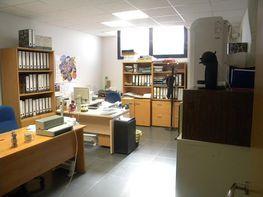 Oficina en lloguer calle María Zambrano, Azuqueca de Henares - 280331181