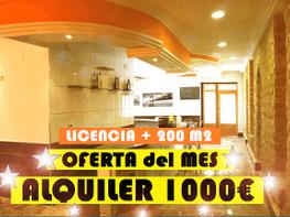 Local - Local comercial en alquiler en calle García Morato, Mercado en Alicante/Alacant - 308585062