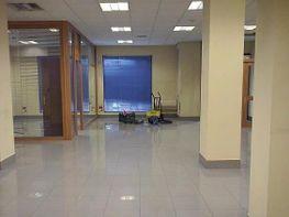 Sala de 140 m2 amb despatx - Local en alquiler en Girona - 285213864