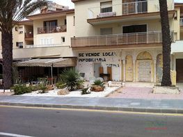 Geschäftslokal in verkauf in calle Camino Proa, Cartagena - 283222069