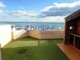 Imagen del inmueble - Apartamento en venta en Benalmádena Costa en Benalmádena - 307373667