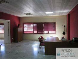 Büro in miete in Sevilla - 284456548